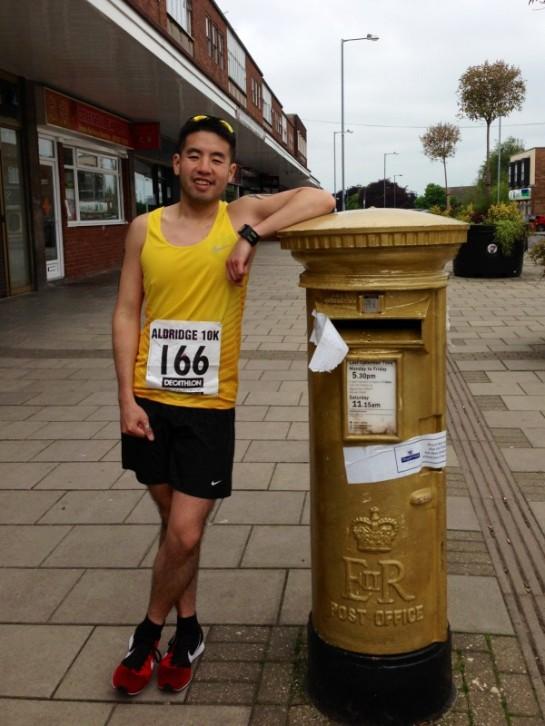 Ellie Simmonds' gold post box